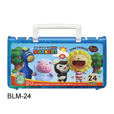 【雄獅 SIMBALION 彩色筆】BLM-24 奶油獅彩色筆(24色)