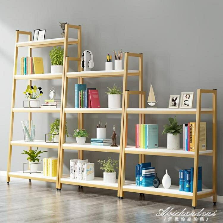 梯形書架落地簡約現代鋼木置物架多層鐵藝客廳書柜架子組合展示柜yh