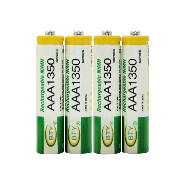 4號 充電電池【4顆1組】1350mAh 1.2V Ni / MH 鎳氫充電電池 AAA 3A 電池 大容量 (19-298) 1