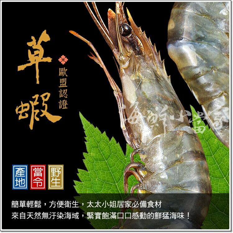 馬來西亞特級草蝦 12尾盒裝 特殊品種 更鮮甜彈牙 紅花鐵板燒指定用料!