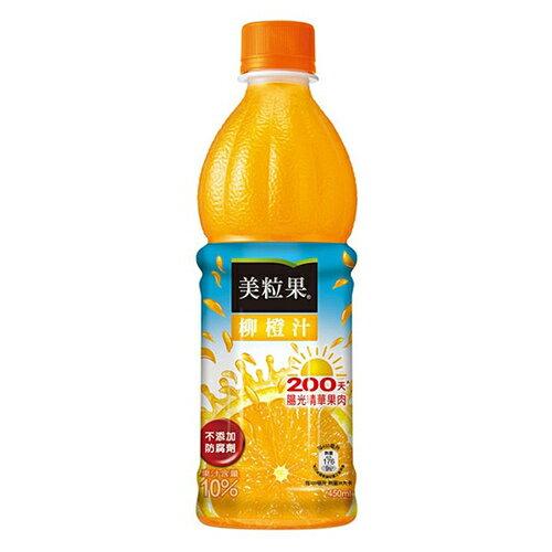 美粒果 柳橙果汁飲料 450ml
