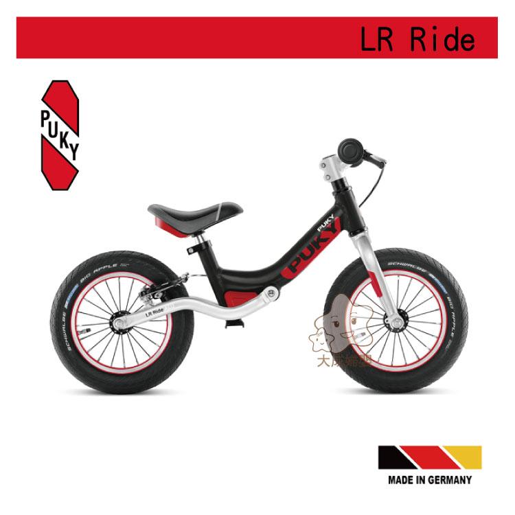【大成婦嬰】 德國原裝進口 PUKY  LR RIDE競技版 全鋁合金平衡滑步車 (適用於3歲以上) 0