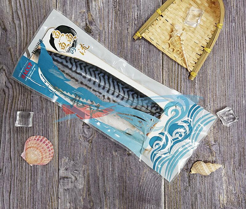 【九江】薄鹽挪威鯖魚片XL(鱻之流)---✦