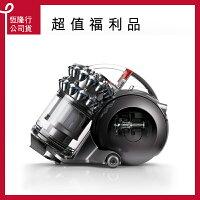 戴森Dyson到【dyson】DC63 turbinerhead  圓筒式吸塵器(銀藍) 限量福利品