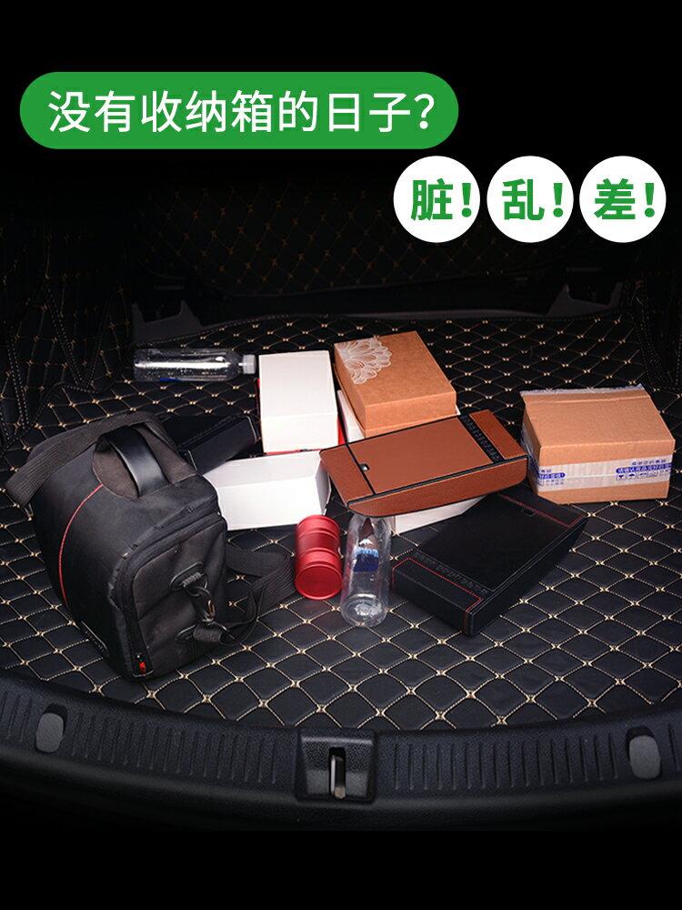 可折疊汽車后備箱收納箱儲物箱車內雜物收納盒車載置物用品整理箱 新店開張全館五折