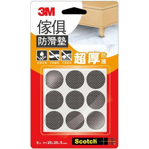 3M 黑色圓形傢俱防滑墊 9入