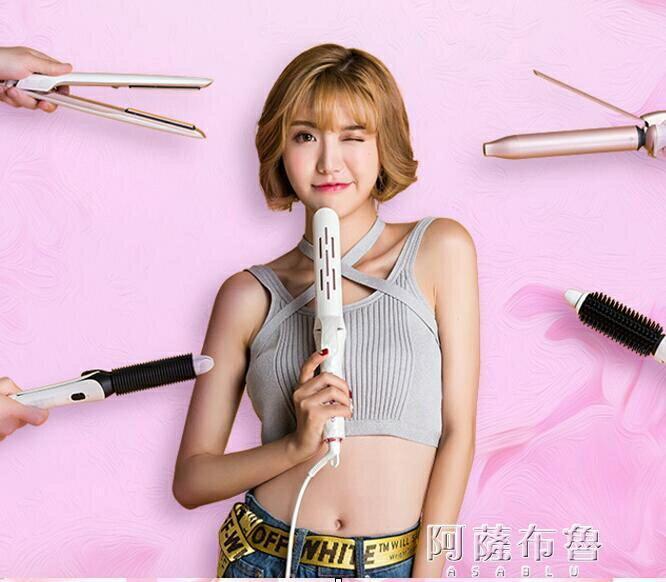 捲髮棒 lena卷發棒直卷兩用韓國學生大卷內扣夾板直發器懶人自動不傷發女