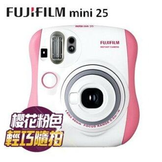 Fujifilm instax mini 25 拍立得 相機 櫻花粉色 公司貨正經800