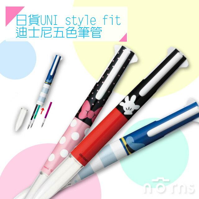 NORNS【日貨UNI style fit迪士尼五色筆管】 唐老鴨 米奇 米妮 原子筆 自動鉛筆芯 三菱開芯筆