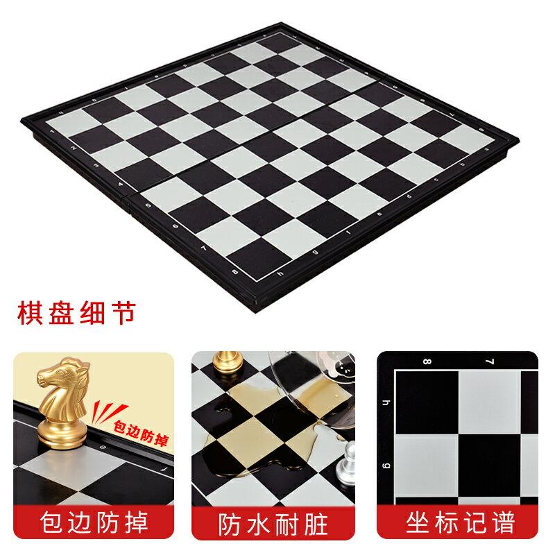 國際象棋 禦聖磁性國際象棋磁鐵兒童初學者比賽專用高檔磁力象棋便攜小大號ab494