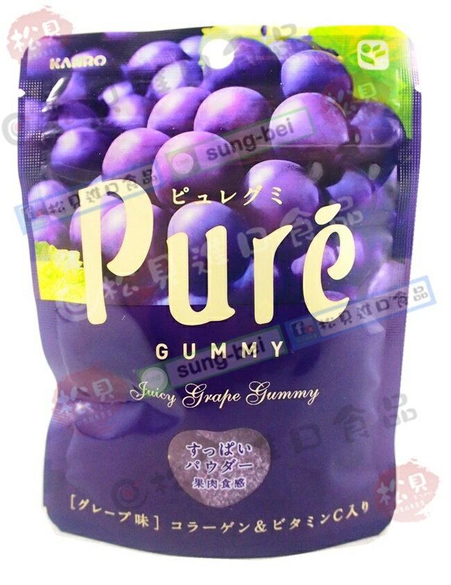 甘樂Pure葡萄軟糖56g【4901351058633】