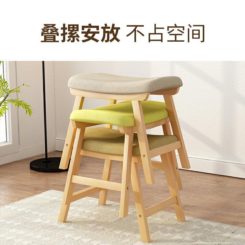 梳妝凳 小凳子矮凳家用創意可愛沙發換鞋凳小椅子實木小板凳布藝化妝凳子