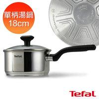 Tefal法國特福 晶彩不鏽鋼系列18cm單柄湯鍋(加蓋) 0