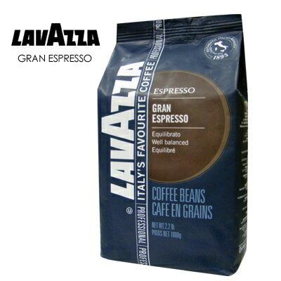 義大利【LAVAZZA】Gran Espresso 重味咖啡豆(1000g)★1月限定全店699免運