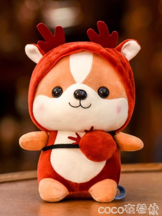 公仔可愛小鬆鼠公仔恐龍毛絨玩具兒童玩偶情人節送女生日禮物麋鹿娃娃LX  COCO