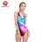 義大利DIANA成人時尚連身泳裝-N110021 - 限時優惠好康折扣
