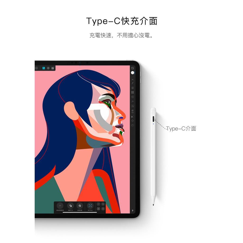 SwitchEasy Pencil Plus Apple Pencil 2 蘋果筆 iPad pro Pencil 7