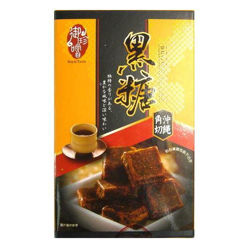 御珍嚐沖繩角切原味黑糖【愛買】