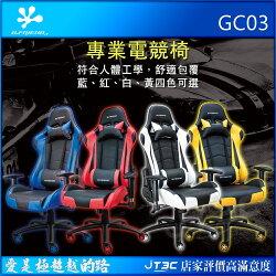B.FRIEND GC03 專用電競椅/賽車椅 白色《免運‧偏遠地區運費另計》