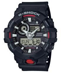 CASIO 卡西歐 G SHOCK 標準指針數位雙顯計時錶 GA-700-1A 57.5mm