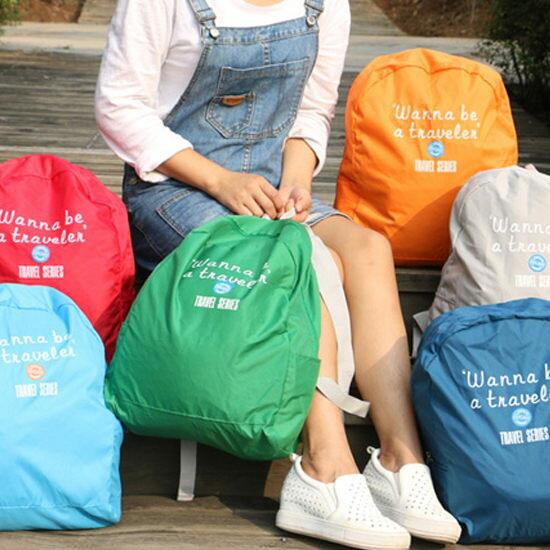 ♚MYCOLOR♚大容量時尚雙肩包後背旅行出差露營戶外休閒健身男女收納行李【B51】