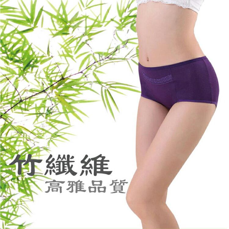 竹纖維防側漏暖宮生理褲 (不挑色)