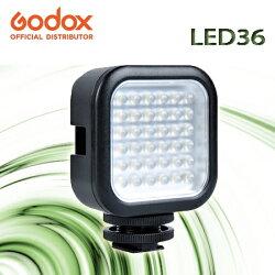 〝正經800〞Godox LED36 攝影燈 (36顆極亮燈泡)