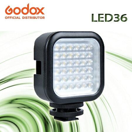 〝正經800〞GodoxLED36攝影燈(36顆極亮燈泡)