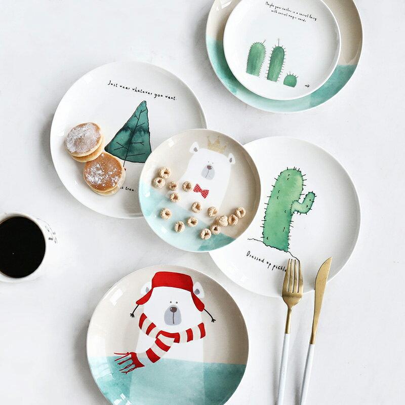 北歐系風格陶瓷餐具