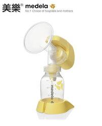 *美馨兒* 美樂 小型電動吸乳器(單邊)新型變壓器適用100-240v~1950元
