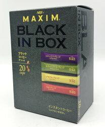 [哈日小丸子]AGF MAXIM咖啡-四種綜合咖啡(20入/40g)