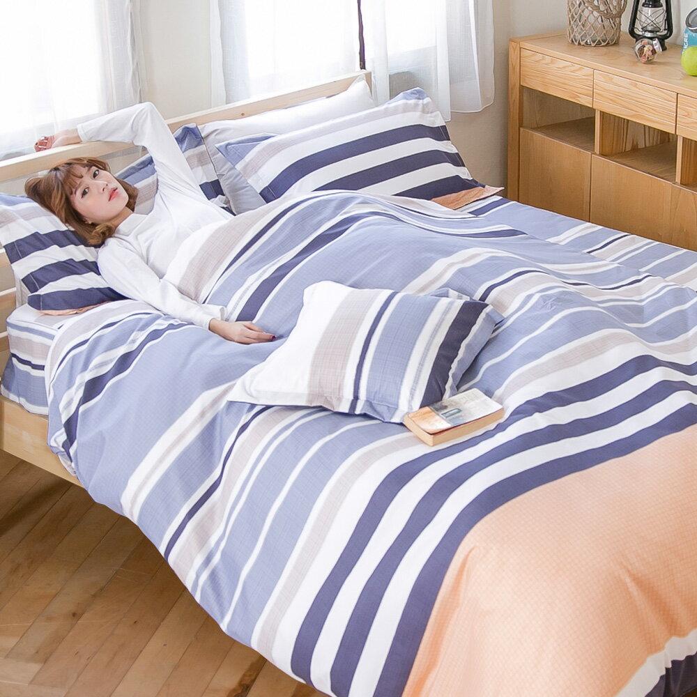 [SN]#L-UB028#細磨毛天絲絨5x6.2尺標準雙人床包+枕套三件組-台灣製(不含被套)
