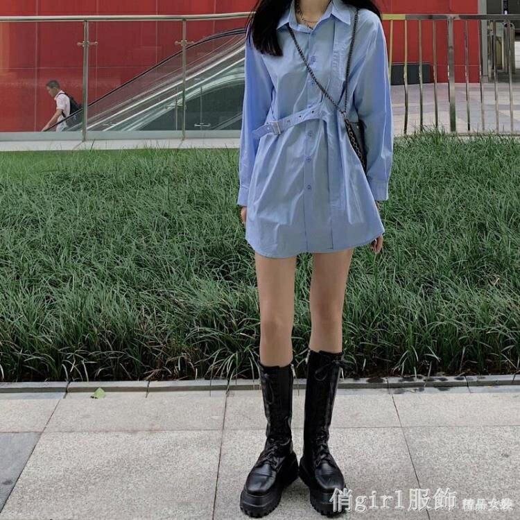 長袖襯衫 設計感小眾藍色襯衫裙女秋季新款港味復古韓版寬鬆中長款長袖上衣