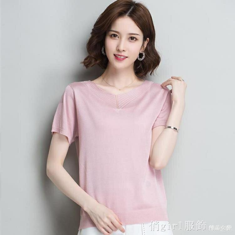 冰絲針織衫女t恤短袖打底衫寬鬆韓版新款夏季薄上衣短款體恤