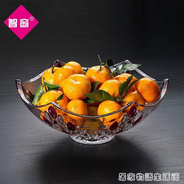歐式大號水晶玻璃水果盤透明創意果盤客廳糖果盤乾果盤零食盤