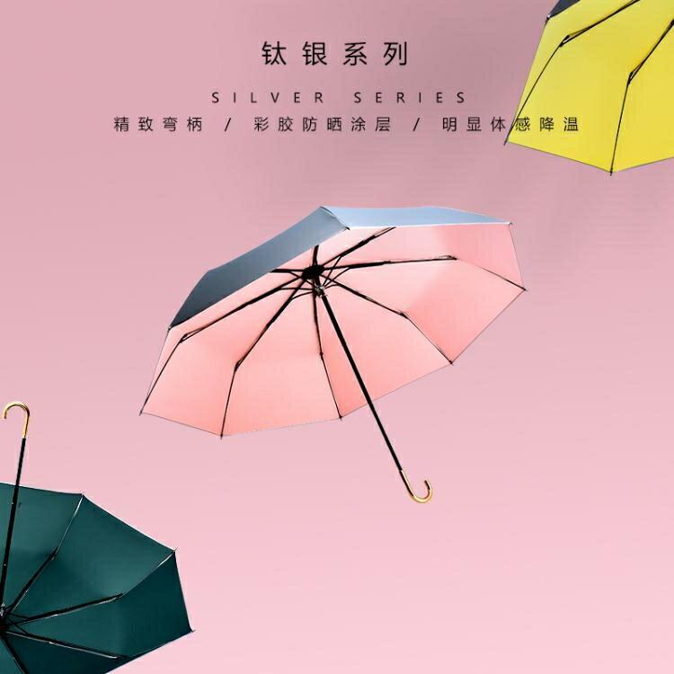 黑膠太陽傘便攜防曬防紫外線遮陽傘彎鉤晴雨兩用摺疊雨傘定制logo