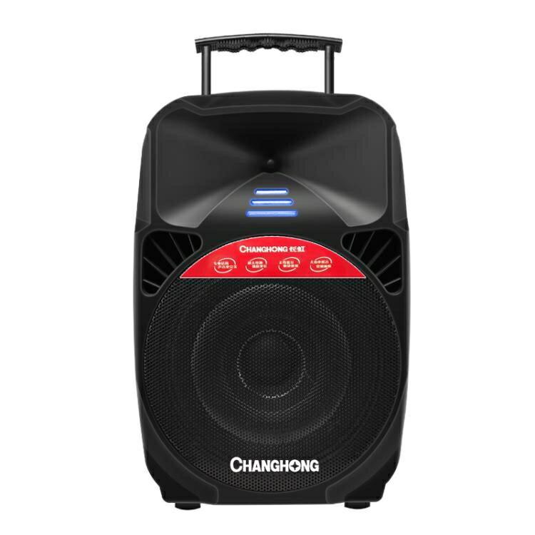 廣場舞音響戶外行動拉桿便攜式充電大音箱播放器帶無線麥克風 WD