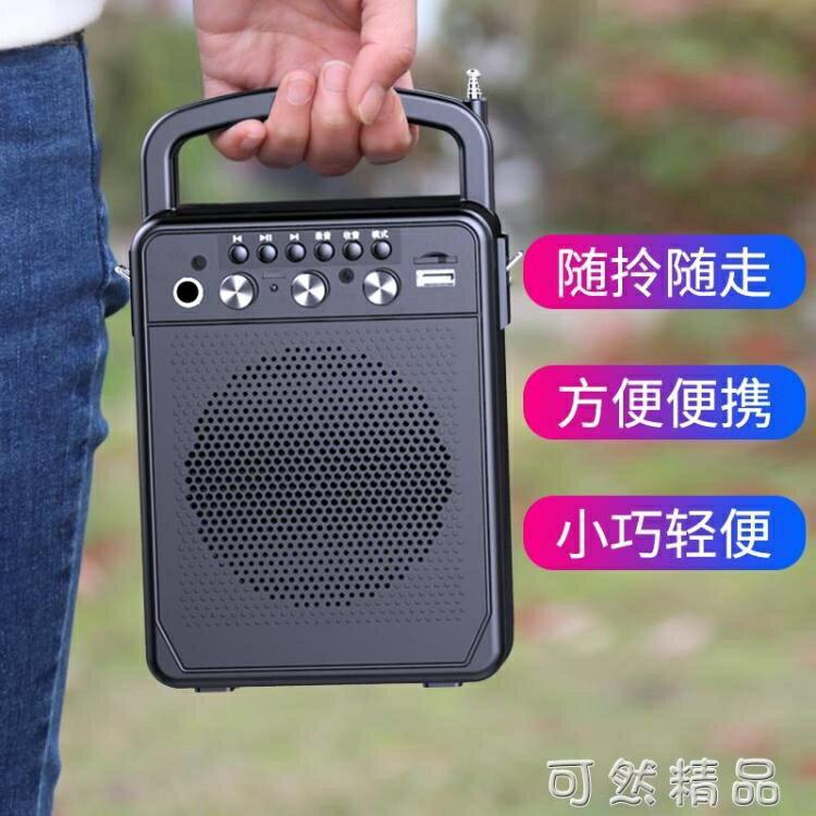 無線音箱低音炮大音量迷你小音響家用戶外廣場舞手提便攜式 【母親節禮物】