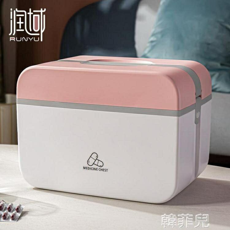 口罩收納盒 家庭裝醫藥箱家用應急全套大號藥品收納盒塑膠多層便捷兒童小藥箱