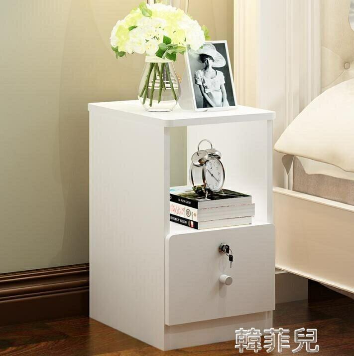 床頭櫃 迷你小床頭櫃超窄圓角儲物鬥櫃 臥室收納邊櫃帶鎖