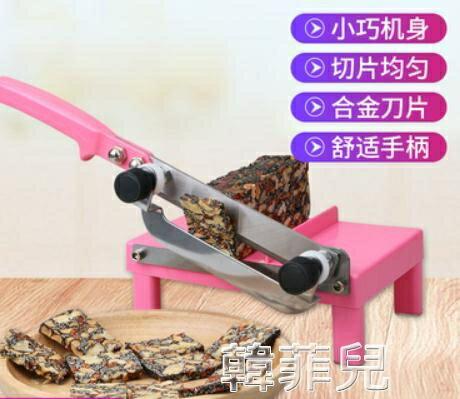 切肉機 阿膠糕切片機年糕刀家用小型切片機中藥材餌塊阿膠膏切片機團隊