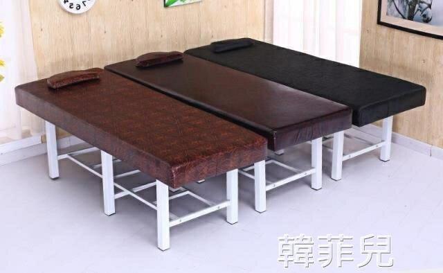 按摩床 帶頭孔六腳加固美容床美容院專用簡約加寬按摩床舒適原始點床