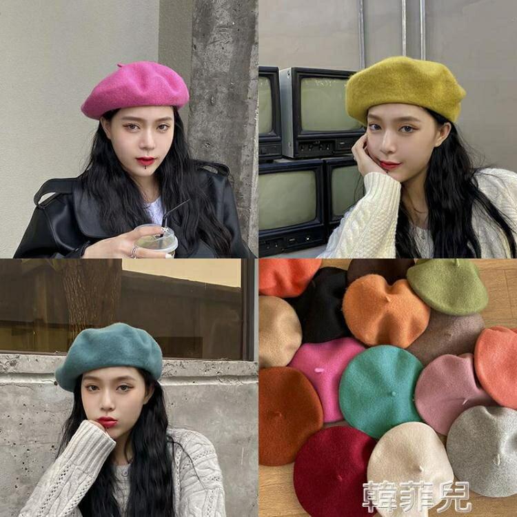 貝雷帽 邪惡先生韓版基礎百搭款秋冬季日系毛呢純色時尚貝雷帽女多種顏色