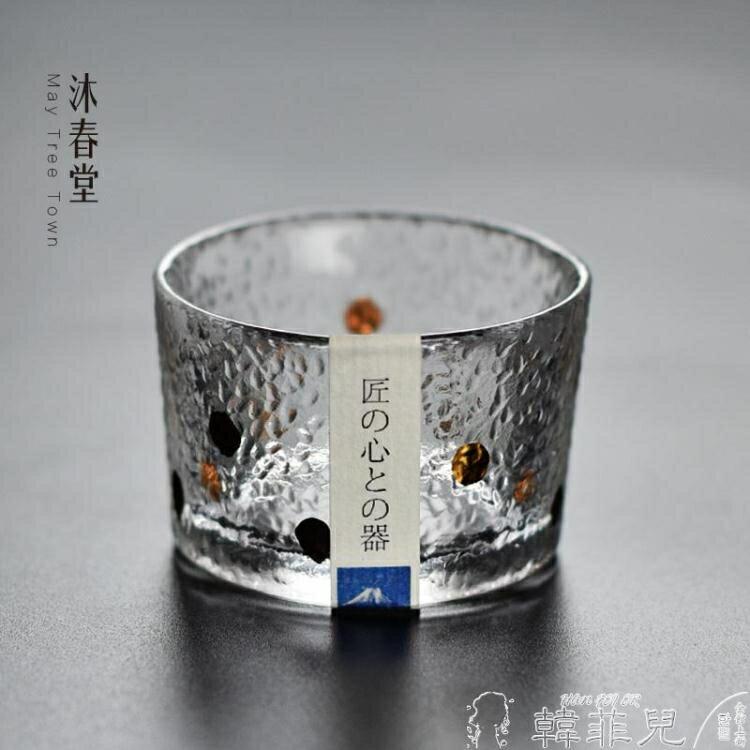 貓爪杯 沐春堂手工錘紋玻璃杯加厚透明水晶耐熱功夫茶杯金點家用品茗杯