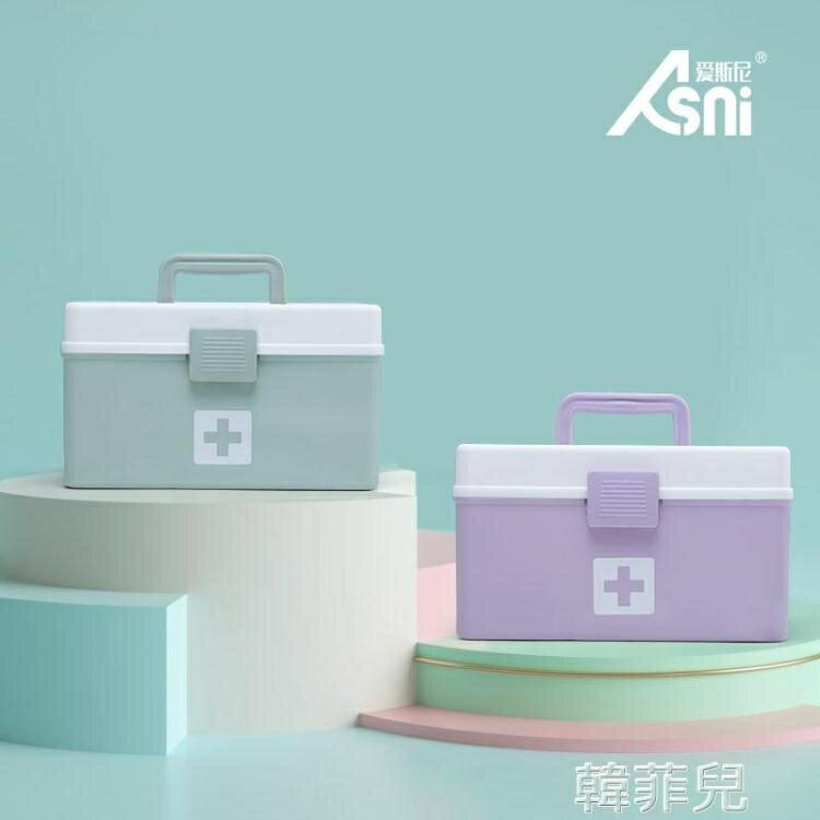 口罩收納盒 家用醫藥箱分隔層多功能儲藏物箱藥品收納盒醫護應急小藥箱家庭裝