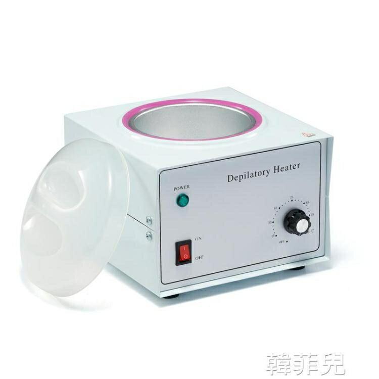 蠟療機 迷你多功能脫毛融蠟機手蠟熱蠟器巴拿芬蠟療機可調溫控制