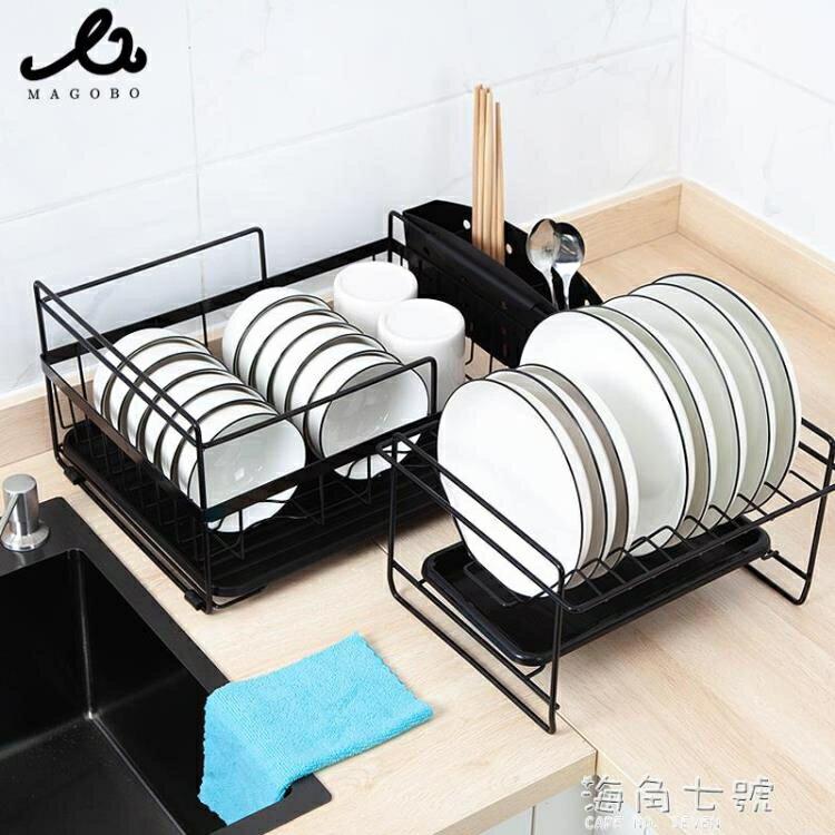 可拆卸廚房碗碟收納架黑色雙層臺面置物架櫃內放碗架盤子瀝水碗架