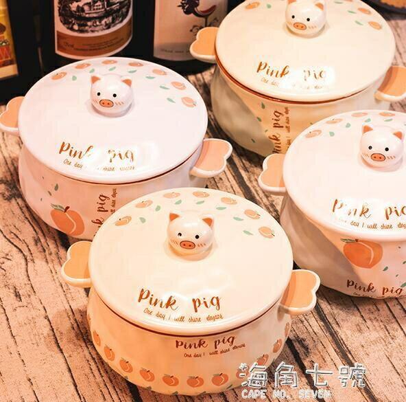 面碗可愛日式陶瓷大號帶蓋創意雙耳個性學生宿舍家用杯ins可微波