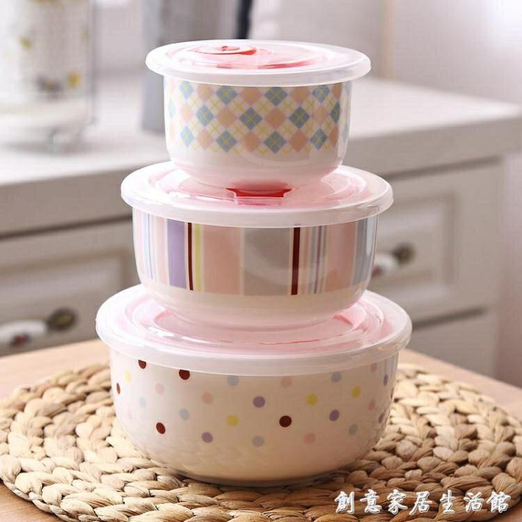 保鮮碗陶瓷帶蓋泡面碗微波爐專用碗三件套瓷碗家用飯盒套裝便當盒