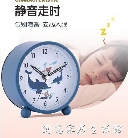 兒童小鬧鐘卡通可愛男女學生專用靜音夜光臥室鬧鈴床頭時鐘表擺件
